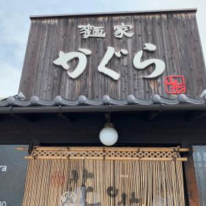 休日の昼麺活の巻!!