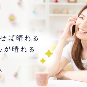 【電話占いロバミミ】 ランキング上位にランクイン!!
