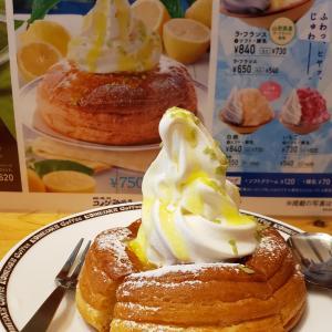 瀬戸内レモン味