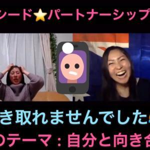 【スターシード】自分と向き合う!引き続きモデルさん大募集中!!
