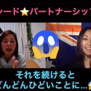 【スターシード】電撃結婚への近道は?宇宙からのメッセージ!!