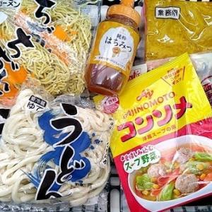 [業務スーパー]食料品の買い出し