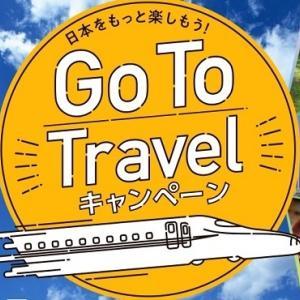 新たな東海道新幹線のお得な乗車方法とは。