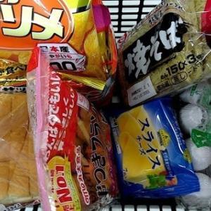 [ウエル活] 食料品の買い出し