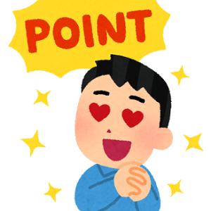 【まだ間に合う!】ハピタス登録+証券口座開設で7500円分のポイントが必ず貰える(~7/31 23:59)