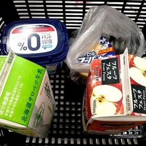 [ウエル活] 食料品の買い出し(2回分)
