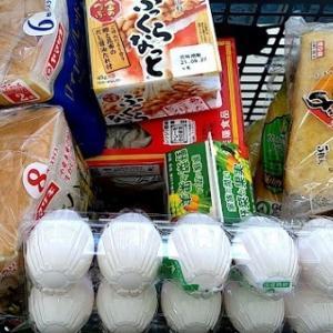 [ウエル活] 食料品の買い出し〓2