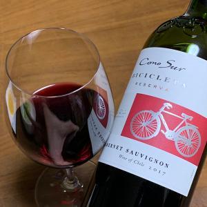 色々とワインを飲んでわかったこと・・