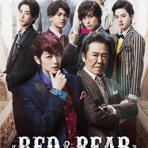 『RED & BEAR』キービジュアル解禁❤