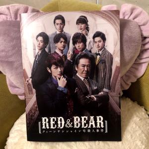『RED&BEAR』感想+ちなつちゃん記事