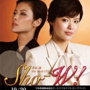 彩凪翔1Day Special LIVE『Sho-W!』ライブ配信を見ました❤