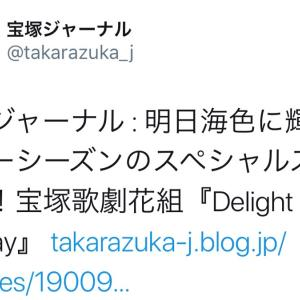 『Delight Holiday』千穐楽ですね☆