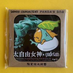 【購入】自由すぎる女神×ぐでたま 珪藻土コースター@ガチャプラネット展(台湾)