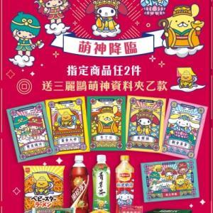 【購入】萌神様 クリアファイル@台湾ファミリーマート
