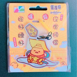 【購入】台湾 交通カード(悠遊カード)ぐで神様