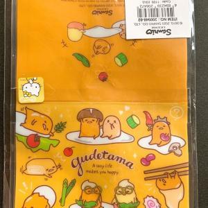 【購入】カードケース@香港