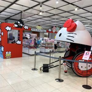 キティ人力車が登場@京王百貨店新宿店