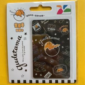 【購入】台湾 交通カード(悠遊カード)ローマ字