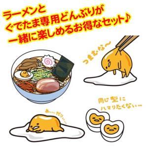 ぐでたま丼付き 半生ラーメン@サン食品