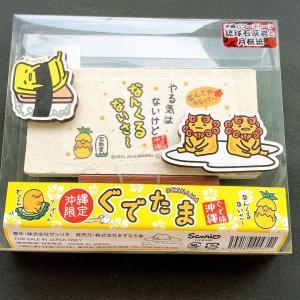 【購入】ぐでたま パワーストーン@沖縄