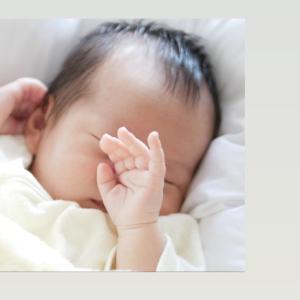 【育児】赤ちゃんの意外なこと