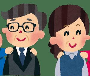 塾からのお知らせ【11/21版】