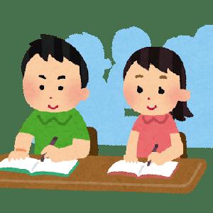 塾からのお知らせ【6/25版】