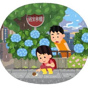 塾からのお知らせ【6/20版】.