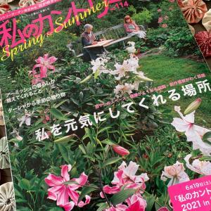 雑誌掲載♪♪本日発売の私のカントリー114号♡私のキルト物語♡