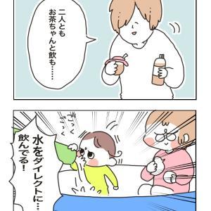 ワイルドだろぉ〜?