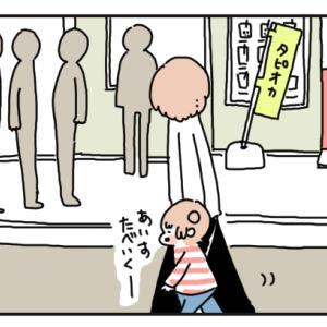 三歩歩けばタピオカ屋