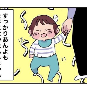 アレににてる幼児