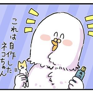 新しい記事掲載のお知らせ