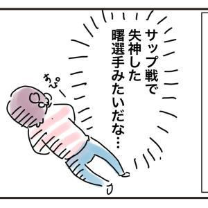 貞子vs伽耶子の話