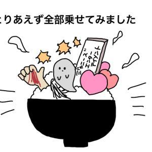 風呂トイレ別、心霊、亀梨付き物件