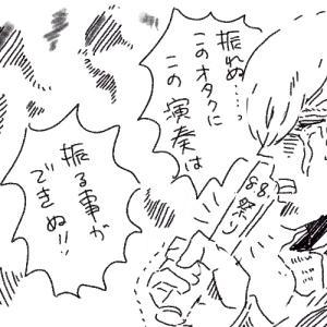 ジャニーズ銀座、7MEN侍公演でペンライトを折りかけた私