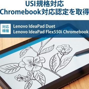 ついに国産で低価格な「ELECOM USIアクティブペン」が登場!!Chormebookにも対応し、今人気の「Lenovo IdeaPad Duet Chromebook」でも使えるタッチペン