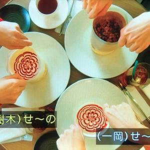 TBS「この恋、あたためますか」イシヤ日本橋のパンケーキストロベリーの1シーン