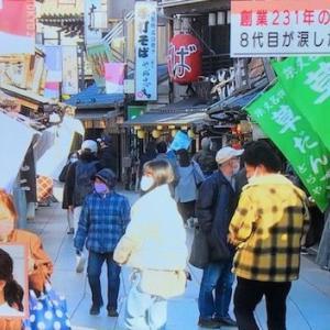 映画「男はつらいよ」の老舗料亭「川甚」さん閉店