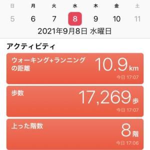 10.9km歩き、段々荷物が増えて大荷物に。