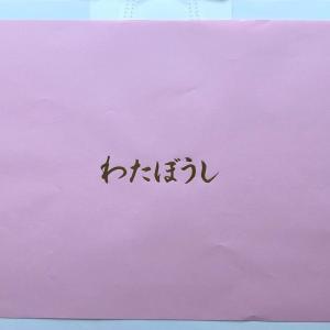 和紙製綿帽子納品の箱に箔押し、これも商品の一部。