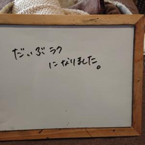 1月22日【ドリームハウスさんで貸し部屋イベント】