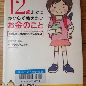 最近読んだ本。良いきっかになりました♪