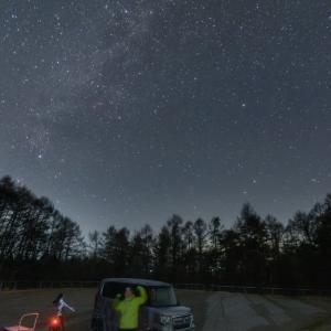 星を見ずに下ばかり見ていた星空