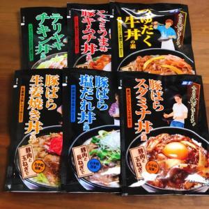 富士食品工業 今日は俺が作ります!シリーズが簡単おいしい♪