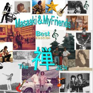想い出が多すぎて   Original Instrumental Masaaki Akiyama