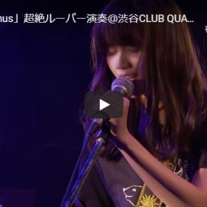 Anly「Venus」超絶ルーパー演奏@渋谷CLUB QUATTRO