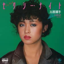 #昭和の歌 №14      cover Masaaki Akiyama