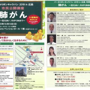"""""""結心プロジェクト禁煙応援宣言始まります!"""""""