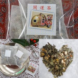 タオライアーとスピリチュアルなお茶会~魔法の扉を開く~を開催します♪